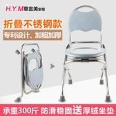坐便器老人女孕婦行動馬桶坐便椅可折疊成人家用蹲便改座廁所凳子  ATF  極有家
