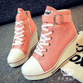 內增高鞋 坡跟帆布鞋8厘米韓版松糕厚底側拉鏈休閒鞋女