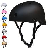 bboy街舞頭盔頭轉帽輪滑兒童成人bmx腳踏車護具運動磨砂安全帽子