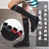 小腿襪子女春季純棉黑色半筒襪薄中長筒韓版堆堆襪日系條紋及膝襪