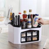 全館85折調料盒套裝家用廚房用品調味盒調料罐佐料盒99購物節