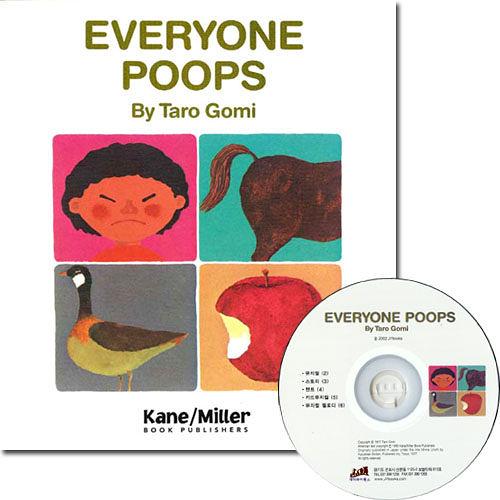 『繪本123‧吳敏蘭老師書單』-- EVERYONE POOPS /英文繪本+CD (作者:五味太郎)