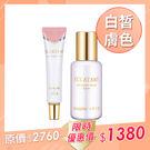 葵柏兒 發光肌頻閃妝前乳-Pink(粉)45g+健康水噴霧100ml