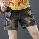 休閒短褲夏季新款復古寬鬆刺繡高腰牛仔短褲女鬆緊腰百搭春季捲缺邊褲子女 快速出貨