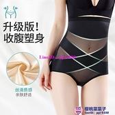 強力小肚子高腰收腹內褲女產后收胃塑形提臀神器束腰塑身美體夏季