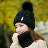 毛線帽帽子女冬天潮時尚百搭可愛加厚保暖秋冬騎車護耳針織帽 蘿莉小腳ㄚ