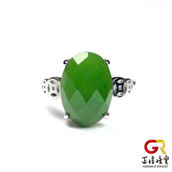 和田碧玉戒指 碧玉戒指 玉戒指 菠菜綠碧玉珠寶刻面925銀 白K包銀 戒指 正佳珠寶