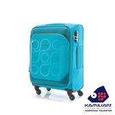 Kamiliant卡米龍 20吋Harita圓形圖騰可擴充布面TSA登機箱(藍綠)