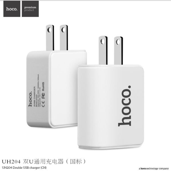 秋奇啊喀3C配件-浩酷 UH204充電器 雙USB智能通用快速充電器 電源適配器3.4A國標