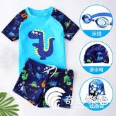 兒童泳衣 分體男童泳褲游泳衣套裝 男孩寶寶小中大童卡通游泳裝備-奇幻樂園