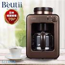 【送碧利藝妓咖啡豆】siroca 自動研磨咖啡機SC-A1210TB  自動 研磨 悶蒸 四色可選 公司貨保固一年