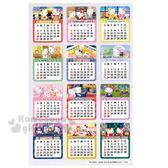 〔小禮堂〕Hello Kitty 2019日製迷你月曆貼紙《12入.季節圖案》標記貼紙.行事曆 4901610-30564