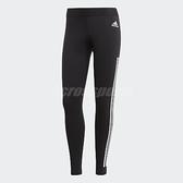 adidas 長褲 Must Haves 3-Stripes Tights 女款 緊身褲 三條線 黑白 黑 白 【ACS】 DU0007