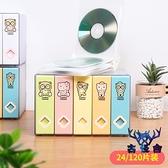 CD光盤收納光盤盒碟片收納包DVD光碟片收納箱【古怪舍】