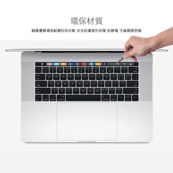 Apple Macbook Pro touchbar 觸控條貼膜 2017 13吋 15吋 新款 蘋果電腦 mac貼膜 透明 JY
