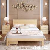 簡約床 簡約實木床1.8米主臥床現代雙人床1.5米出租房床經濟型簡易單人床 新品