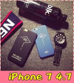 【萌萌噠】iPhone 7  (4.7吋) 明星自創潮牌保護殼 高質量 磨砂手感 半包硬殼 手機殼 手機套