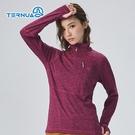 TERNUA 女咖啡紗半門襟保暖中層衣1206864 AF ( 登山 露營 旅遊健行)