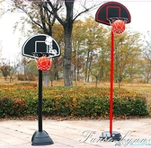 兒童籃球架可升降室內家用戶外小孩投籃男孩籃球框青少年藍球架 范思蓮恩
