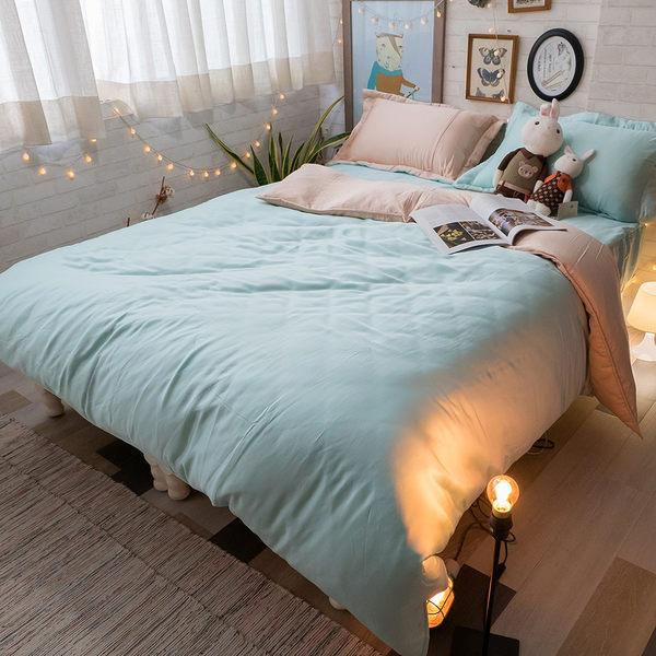 天絲床組 極簡櫻粉綠  QPM4雙人加大鋪棉床包鋪棉兩用被四件組(60支) 100%天絲 棉床本舖