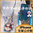蘋果iPhone SE2 6sPlus ...