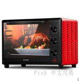 220v TR30A家用多功能烘焙30L電烤箱蛋糕披薩紅色小烤箱配烤叉 JY6920【Pink中大尺碼】