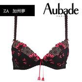 Aubade-加州夢C-D蕾絲有襯內衣(黑桃紅)ZA