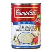 湯廚蘑菇濃湯300g/罐【愛買】