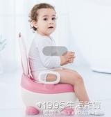 坐便器 兒童馬桶坐便器嬰兒幼兒小孩男女童寶寶便盆尿盆加大號廁所座便器 1995生活雜貨NMS