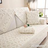 沙發墊 沙發墊純棉四季布藝簡約夏季坐墊現代通用沙發套靠背防滑沙發巾罩 全館免運