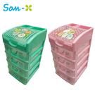 【日本正版】角落生物 四抽 塑膠收納盒 抽屜盒 置物盒 桌面收納 角落小夥伴 San-X 509118 509136