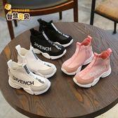 2018秋季新款韓版兒童時尚中筒靴中大童男童透氣運動鞋女童彈力靴 萬聖節服飾九折