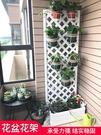 木網格花架陽台落地式放綠蘿的客廳架子歐式爬藤架室內花盆架掛式 小山好物