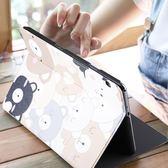 平板保護套 華為M6平板保護套8.4寸殼10.8英寸新款平板電腦皮套網紅