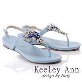 ★2018春夏★Keeley Ann璀璨光芒~奢華寶石後繫帶T字夾腳涼鞋(藍色)