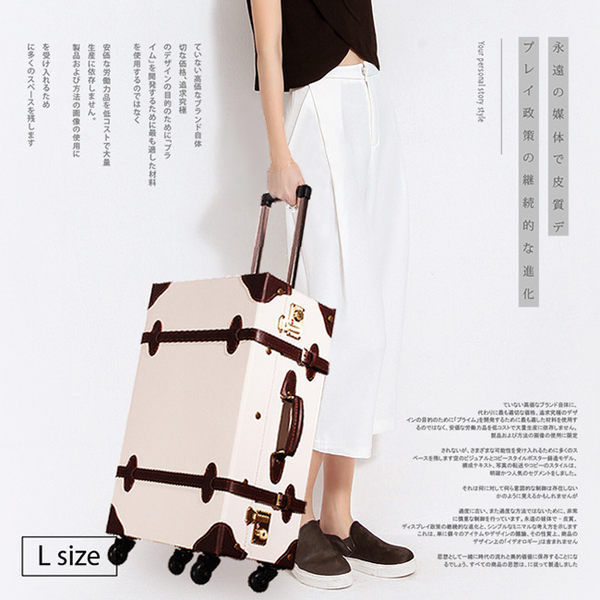 【MOIERG】Old Time懷念舊時光combi trunk (L-23吋) White