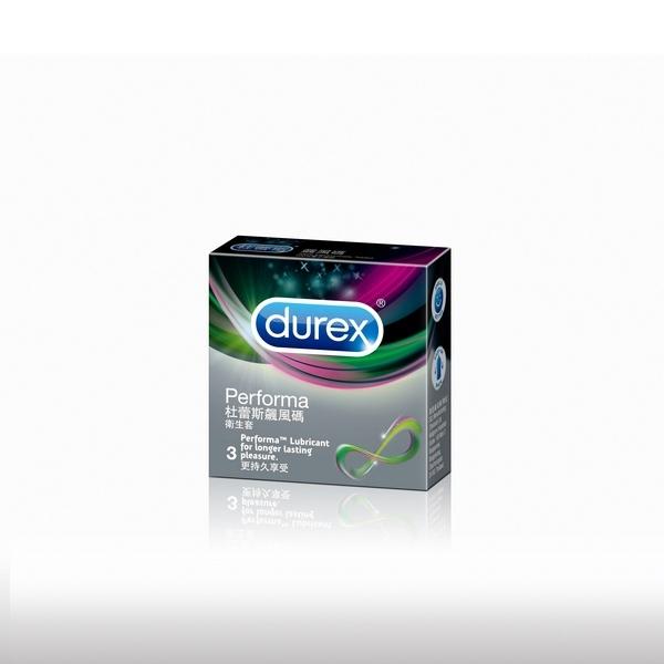 Durex 杜蕾斯 飆風碼 3入/盒 保險套 成人 情趣用品 杜雷斯 杜蕾斯 衛生套 送潤滑液
