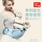嬰兒背帶babycare多功能四季通用寶寶腰凳小孩抱帶前抱式坐凳夏季 一週年慶 全館免運特惠