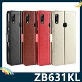 ASUS ZenFone Max Pro M2 ZB631KL 瘋馬紋保護套 皮紋側翻皮套 商務 支架 插卡 錢夾 磁扣 手機套 手機殼