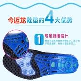 男女除臭增高吸汗防臭硅膠氣墊籃球跑步鞋墊