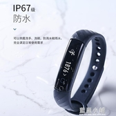 iwown埃微I5A運動智慧多功能手錶防水男學生女小米二oppo3手環1代QM 藍嵐