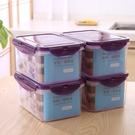廚房冰箱長方形保鮮盒塑料食品盒飯盒水果保鮮盒微波密封盒收納盒 【優樂美】