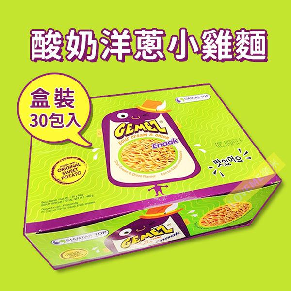 韓國 Enaak 酸奶洋蔥小雞麵 480g (盒裝30包入) 點心麵 隨手包 脆麵 韓國零食