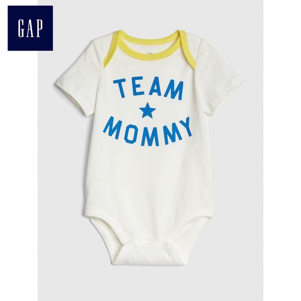 Gap男嬰兒 妙趣圖案柔軟短袖包屁衣 441275-光感亮白