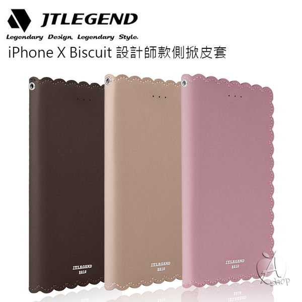 【A Shop】JTLEGEND iPhone Xs/X Biscuit 設計師款側掀皮套