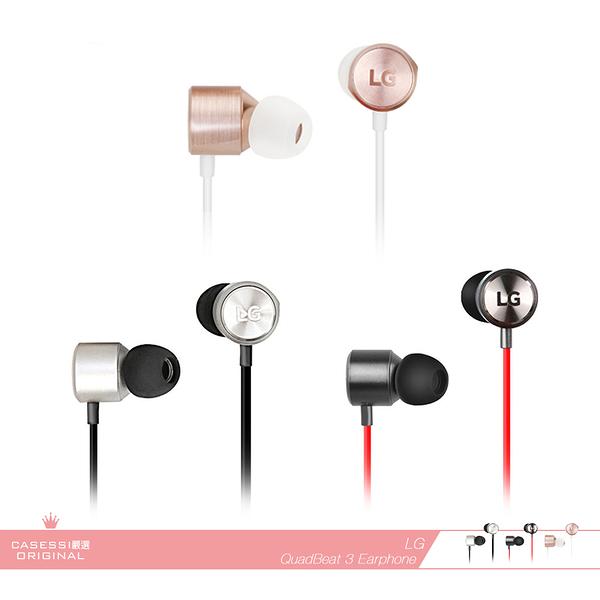 LG樂金 原廠HSS-F630 QuadBeat 3立體聲旗艦編織線入耳式耳機 LE630 LE631各廠牌適用