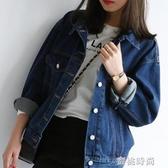 牛仔外套女春秋新款2020韓版bf風學生寬鬆長袖夾克上衣薄款短外套『蜜桃時尚』