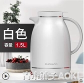 富光保溫水壺保溫壺家用熱水瓶大容量開水壺暖壺家用水壺保溫水瓶 ATF青木鋪子