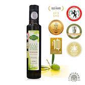 【 義大利Romano】羅蔓諾Picholine特級初榨橄欖油(250ml)