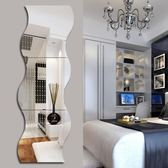 全館83折 S鏡粘墻全身試衣客廳穿衣臥室拼接宿舍裝飾簡約鏡子粘貼化妝無框